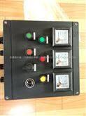 防腐仪表箱型号WF2全塑工程树脂防腐仪表箱