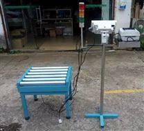500公斤防水滚筒电子称厂家 滚桶电子台秤直销