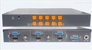 VGA二畫面分割器