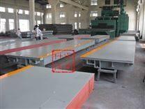 20吨地磅防爆电子磅 30吨本安型防爆平台秤厂家