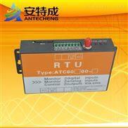 深圳RTU远程智能控制电表 无线GPRS远程抄表终端