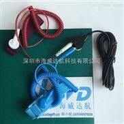 雙用防靜電接地插座臺墊多功能接地組件接地線