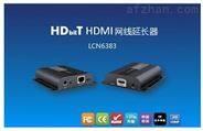 HDMI HDbitT单网线150米传输高清视频信号延长器