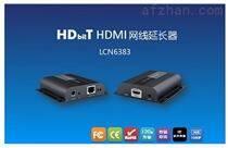 HDMI HDbitT單網線150米傳輸高清視頻信號延長器