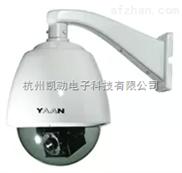 亚安YD5309 9寸护罩 球型护罩