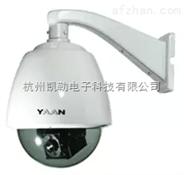 亞安YD5309 9寸護罩 球型護罩