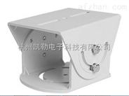亚安云台 监控护罩支架 云台万向结 WS2790
