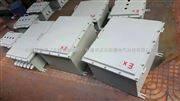 BJX56-20A防爆电源电线分支箱厂家