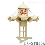 LK-STH10A大喇叭型电动警报器