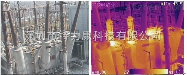 变电站红外热成像在线监测系统,变电站红外测温系统,变电站远程红外监测系统,智能变电站电气设备触点在线测温系统 TLKS-PDS-IRA 特力康小向 一、研制背景 随着红外探温诊断技术的完善,该技术被广泛用在高压电力设备监测上,变电站红外热成像在线监测系统(变电站红外测温系统,变电站远程红外监测系统,智能变电站电气设备触点在线测温系统)就是通过该技术原理研制而成,主要用在变电站、换流站、输配电厂等关键设备的相关数据、环境参量以及图像进行监测,便于相关工作人员能够实时了解设备运行状况,预防重大电力事故的发生。