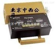 M379338便携式液压故障测试仪/便携式液压故障诊断仪 型号:ZX7M-PFM6-85  库号:M379338