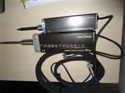 GS-3813B/3830B位移传感器