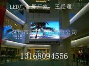 LWP5室内全彩LED显示屏产品系列编号