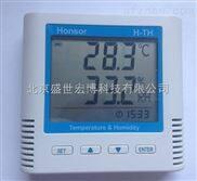 大型庫房物聯網溫濕度監控系統用數字傳感器