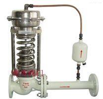 蒸汽流量控制阀