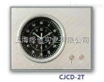 CJCD-2T 船用天文钟,CJQ2 倾斜仪