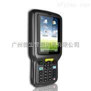 CVR-100P-华视手持式二代身份证读卡器
