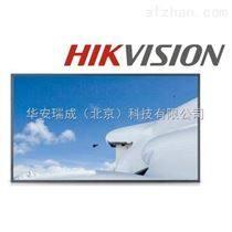 海康威视46寸LCD高清液晶拼接屏