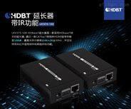 HDMI HDBaseT 单网线延长器100米带双向IR回传