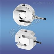 SG-鋁合金材質S型傳感器