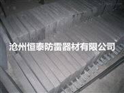 接地降阻模块工作原理和作用 -沧州恒泰