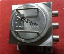 铸钢防爆穿线盒 不锈钢防爆穿线盒