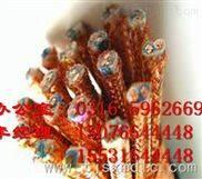 WDZ-DJFFRP14对1.0mm耐高温,防腐蚀通讯线缆