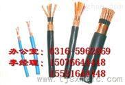 安徽云台控制线ZR-RS485-1*2*1.5mm价格