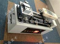 动力机械专用电动测试台