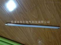 HRLZ-10,HRLZ-20(18)二极灯管,厂家生产荧光灯