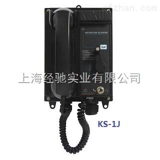 ks-1j 抗噪声直通声力电话机,12ks-1j 12门抗噪声声力
