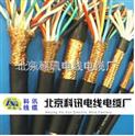 各种电缆型号的价格