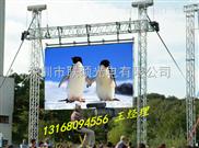 P2.5无缝拼接大屏幕/户内各型号高清LED显示屏