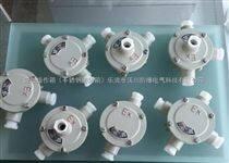 螺紋規格防爆直通(兩通)接線盒