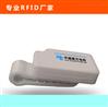 JRF2407G型2.4G有源RFID人员电子标签