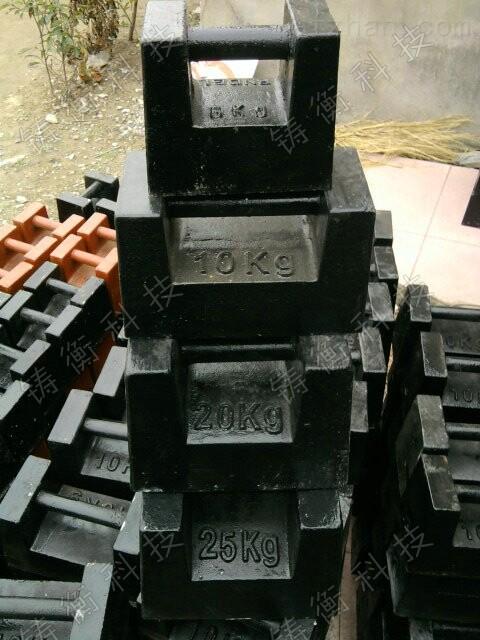 上海50kg铸铁砝码