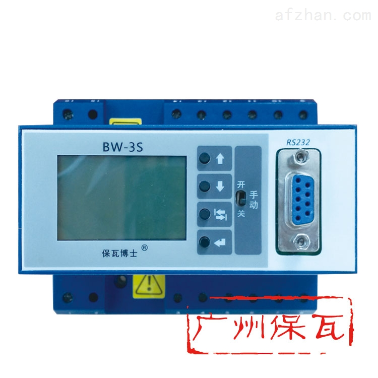时控开关控制变频器接线实图
