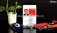 供应北京优质PVC人像卡 工作证 胸卡会展卡
