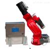 PSKD系列供应PSKD系列PP80电控消防水炮