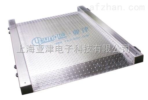 【供应】2T单层电子地磅秤搬运移动超低不锈钢平台秤