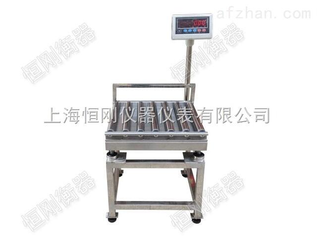 30公斤流水线滚轮电子秤