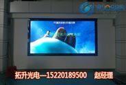 p2LED全彩显示屏 室内视频会议室LED电子屏厂家