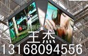 天源大酒店LED广告显示屏/P6高亮全彩显示屏价格