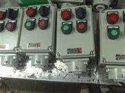 4灯4钮防爆电控箱
