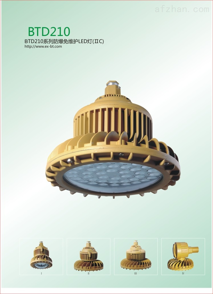 特价BAD63-60W防爆免维护LED灯