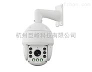 (720P)室外红外AHD高速球