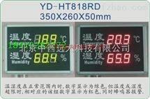 M401342双色报警温湿度显示屏/工业用温湿度报警器 型号:ZX7M-YD-HT818RG库号:M401342