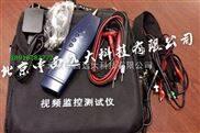 第六代工程宝 视频监控测试仪  型号:HVT-E2603库号:M207417