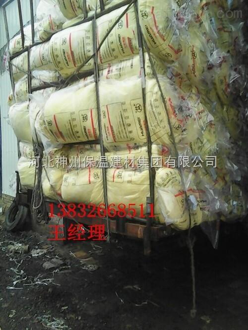 徐州防火离心玻璃棉卷毡批发价格-咨询热线