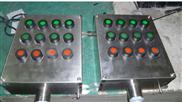 供应不锈钢防爆控制箱厂家